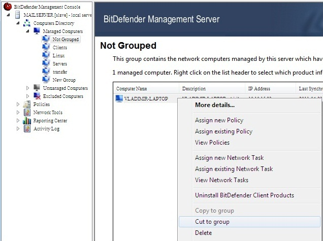How to configure Bitdefender Management Server post-install